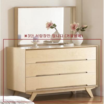 (와인앤쿡)실속형자작나무 원목 와일드 3단 서랍장