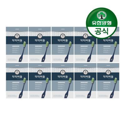 [유한양행]닥터버들 복합미세모 칫솔 6입 10개