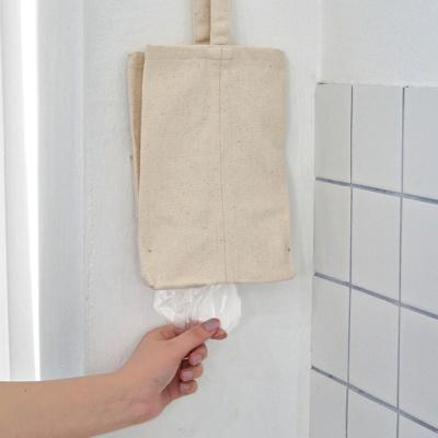 블랭크 패브릭 비닐봉투 정리함 (RM 321001)