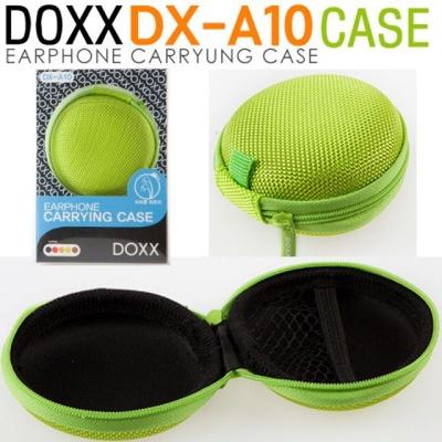 DOXX) 이어폰 파우치 DX A10 (그린)