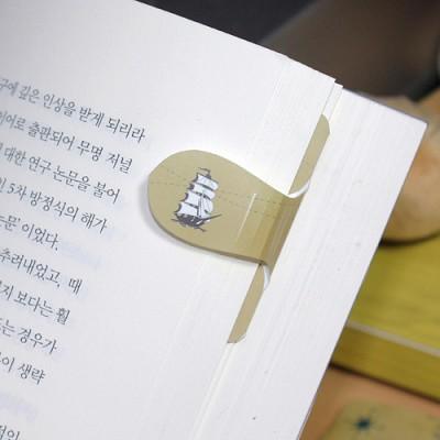 [플라스틱 and 자석 자동책갈피] 자동책갈피 수지인 : 대항해시대