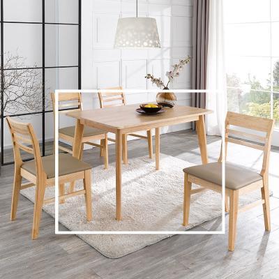 라과 원목 4인 식탁 테이블