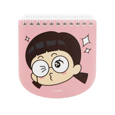 흔한남매 라운드수첩(핑크)