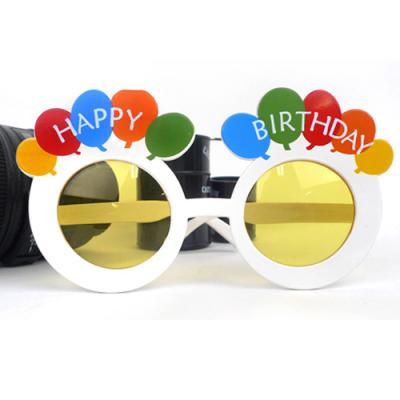생일풍선안경 생일파티용품