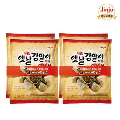[진주햄] 김말이튀김 매운맛 400gx2 x 2