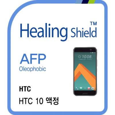 HTC 10 올레포빅 액정보호필름 2매