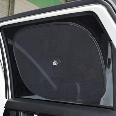평화 자동차 시크릿 블랙 햇빛가리개 2P