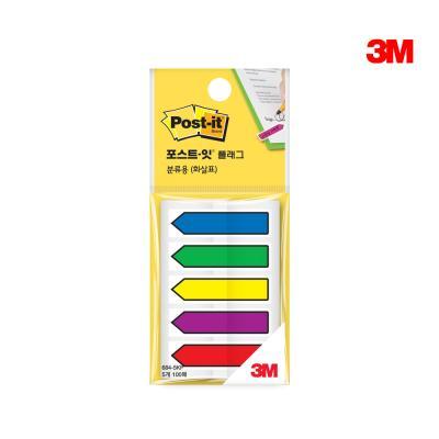 3M 포스트잇 플래그 684-5KP 화살표