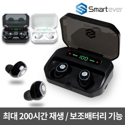 무선 블루투스이어폰 SE-P1 보조배터리 200시간 재생