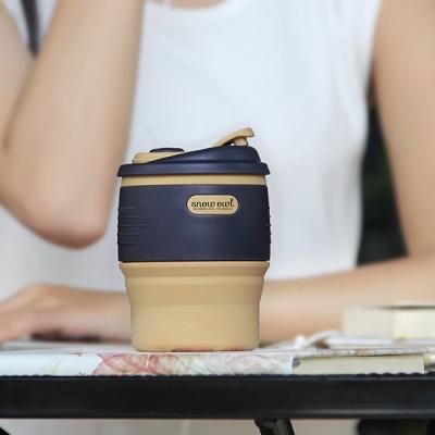 아웃도어 실리콘 폴딩 커피 머그컵