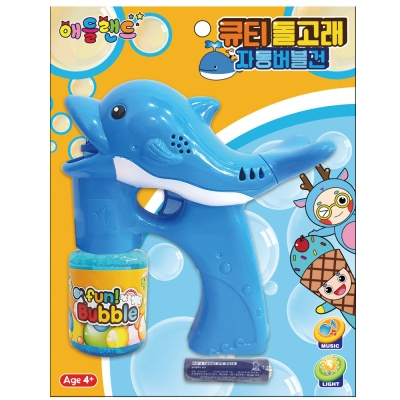 큐티 돌고래 자동버블건 블루 / 비눗방울