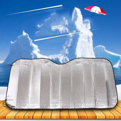 온나리빙 차량용 앞유리 햇빛가리개 220x80