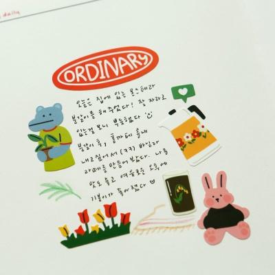 마이 버디 스티커 01-04