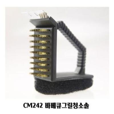CM242 바베큐그릴청소솔 화로대 세척브러쉬