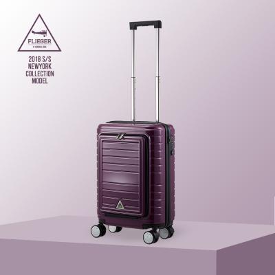 플리거 여행용 캐리어 시즌2 기내용 20형 로얄퍼플