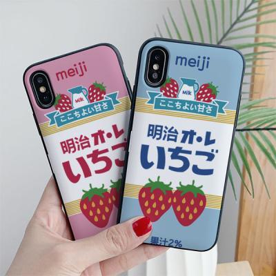 아이폰8 이치고오레 카드케이스