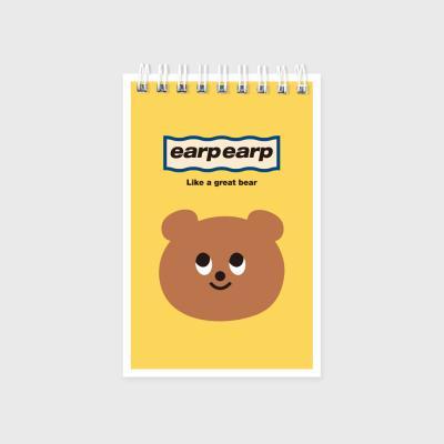 Eyes bear(스프링노트)(S)