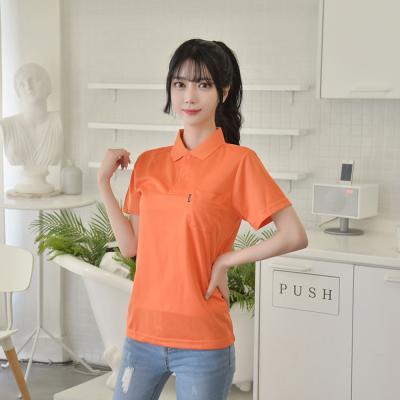 포켓 쿨론 카라티 (12colors) 남녀공용 티셔츠