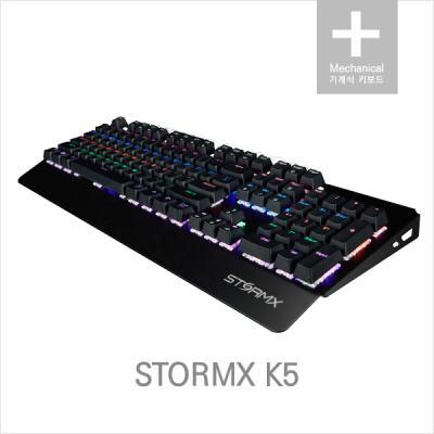 [제닉스]STORMX K5 게이밍/게임용 기계식키보드