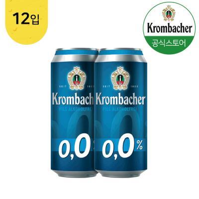 크롬바커 필스 논알콜 비알콜 맥주맛 음료 500mlx12캔