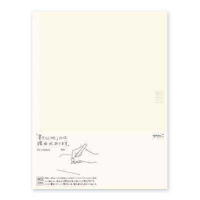 MD노트(A4 변형판)-무지