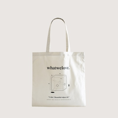 WWL MarketBag Object001 Cube-LightGray