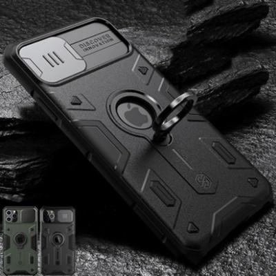 아이폰12 PRO MAX MINI 카메라보호 슬라이드 링케이스