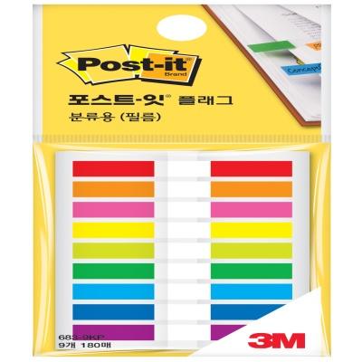 3M 포스트-잇® 플래그 분류용(필름) 683-9KP