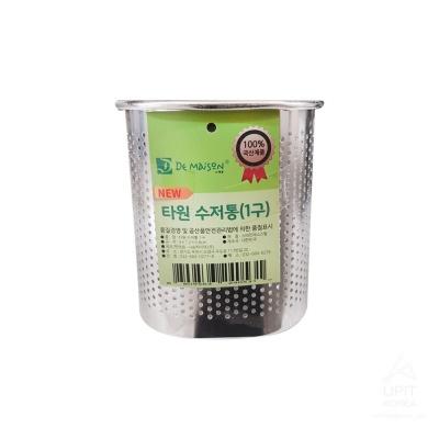 타원 수저통(1구)_0531