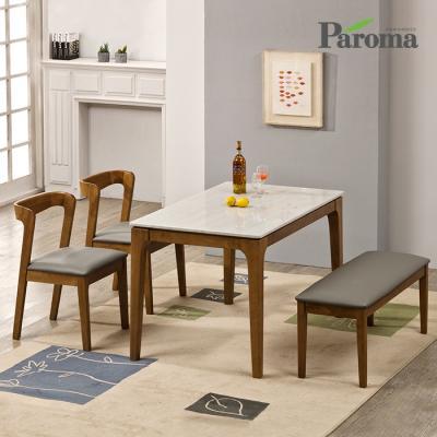 파로마 파체 고무나무원목 대리석 4인용 식탁세트 A18