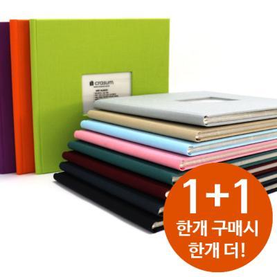12색 스크랩북 미니앨범 1+1
