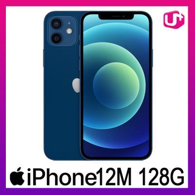 [LGT선택약정/기기변경] 아이폰12M 128G [제휴혜택]