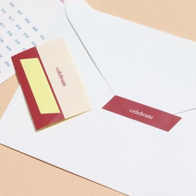 특별한 날의 카드 (봉투,스티커 세트)