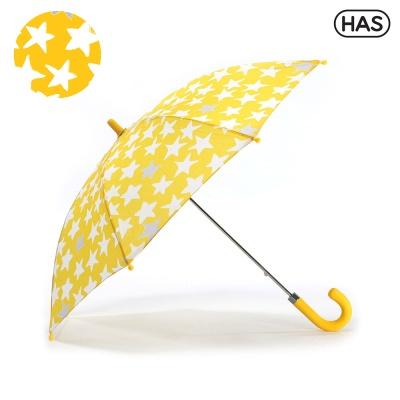 [HAS] 아동 우산_반짝별 옐로우