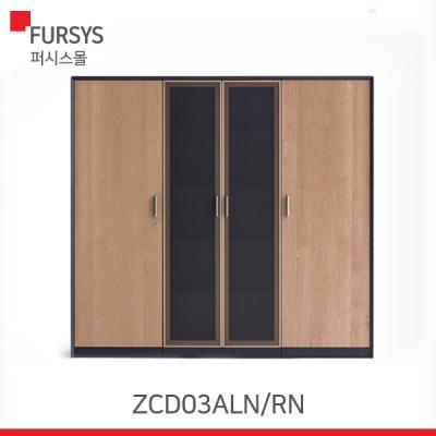 퍼시스 체오스 캐비닛세트 ZCD03ALN/RN
