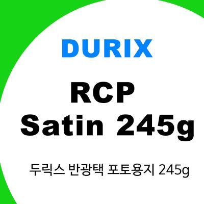 두릭스 포토용지/ 반광택 RCP Satin 245g
