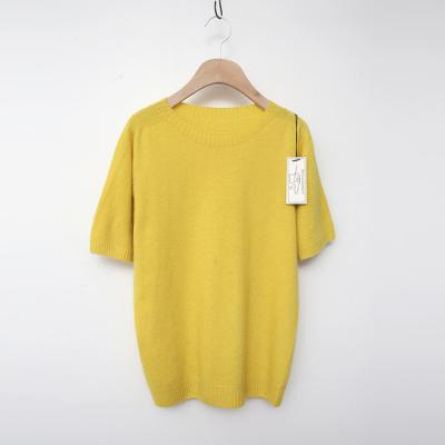 Laine Raccoon Wool Sweater - 반팔