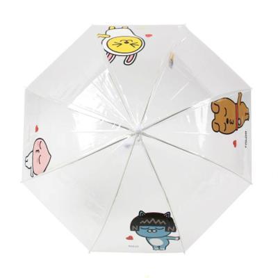 카카오프렌즈 58 러브포에버 POE 우산