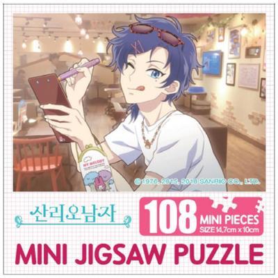 산리오 남자 직소퍼즐 108Pcs: 유우마이멜로디