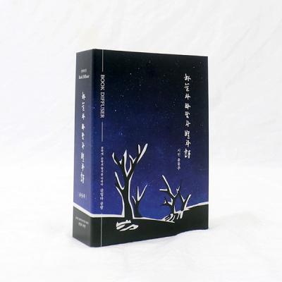 책, 향기를 입다 북디퓨저(Book Diffuser) 10종