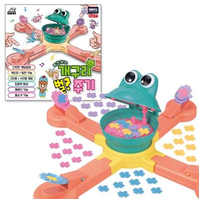 애들랜드 개구리 벌주기 보드게임