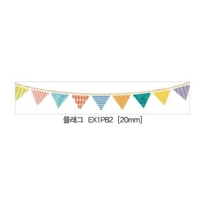 [두성산업] 디자인마스킹테이프K-EX1P82 (플래그) 268214