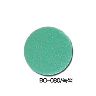 [현진아트] BO원단칼라보드롱 5T (BO-080녹색) [장/1]  114499