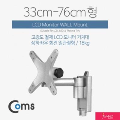 모니터 거치대(VM-L03) 31-76cm형 Max 18kg
