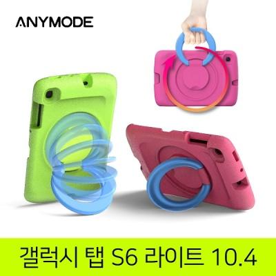 애니모드 갤럭시 탭S6 라이트 Lite 에바(EVA) 커버