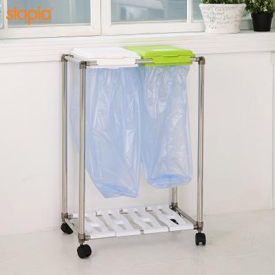 재활용 분리수거함 2P (봉투30P)