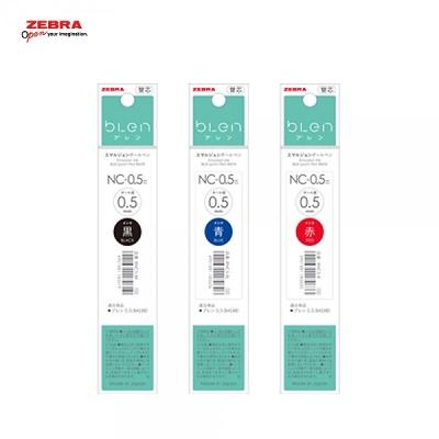 제브라 블렌 단색 볼펜 리필심 0.5mm  0.7mm
