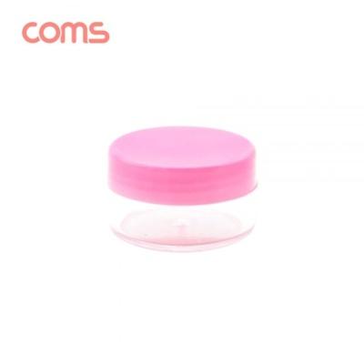 알약 케이스(1칸) 원형 소형 미니 Pink