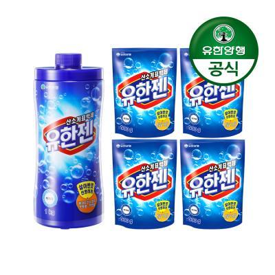 [유한양행]유한젠산소계표백제 용기1kg+파우치900g4개