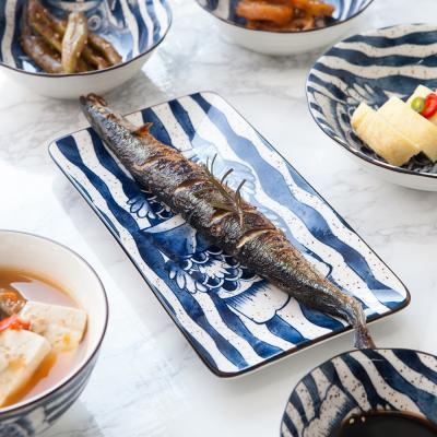 물고기 도자기 그릇 생선접시 2P
